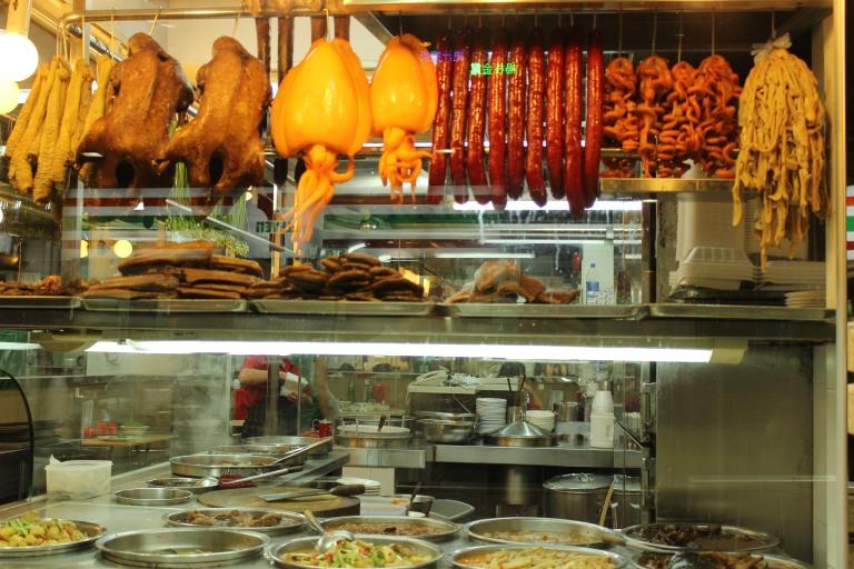 Fried Green Kimchi - Hong Kong