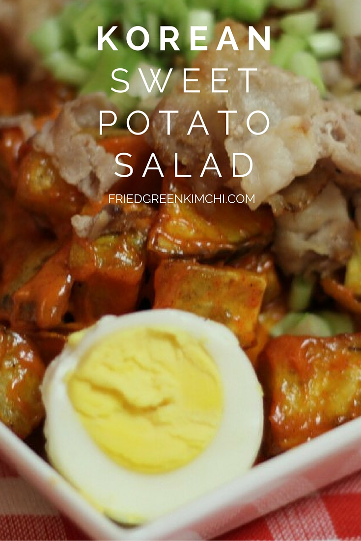 Korean Sweet Potato Salad