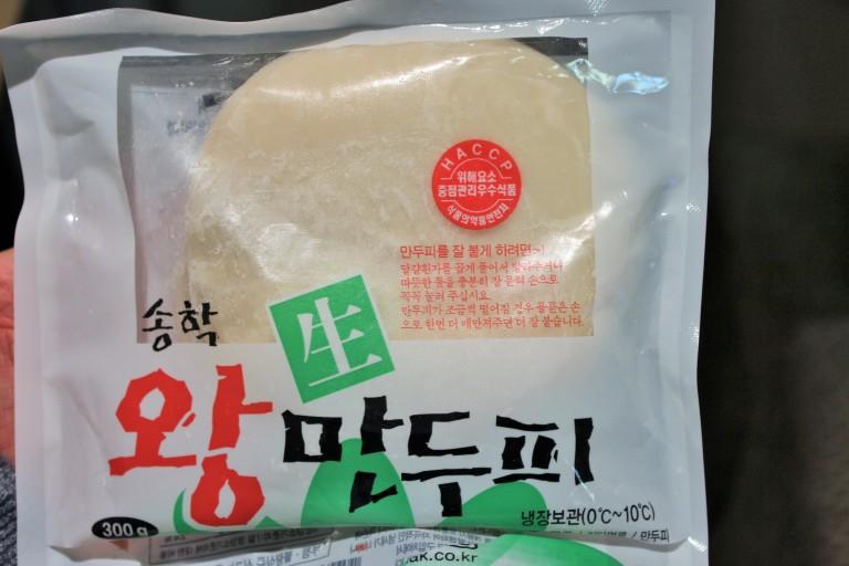 Fried Green Kimchi - Dessert Mandu