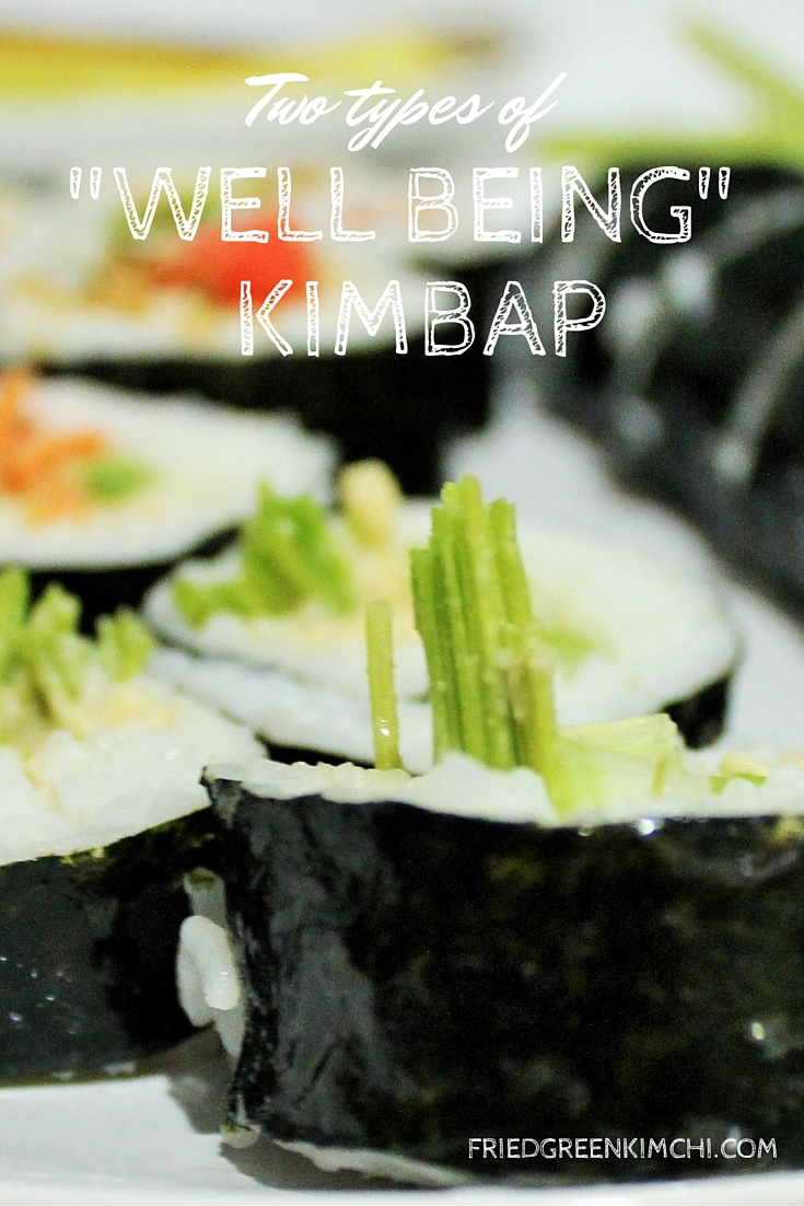 Well Being Kimbap - Fried Green Kimchi (2)